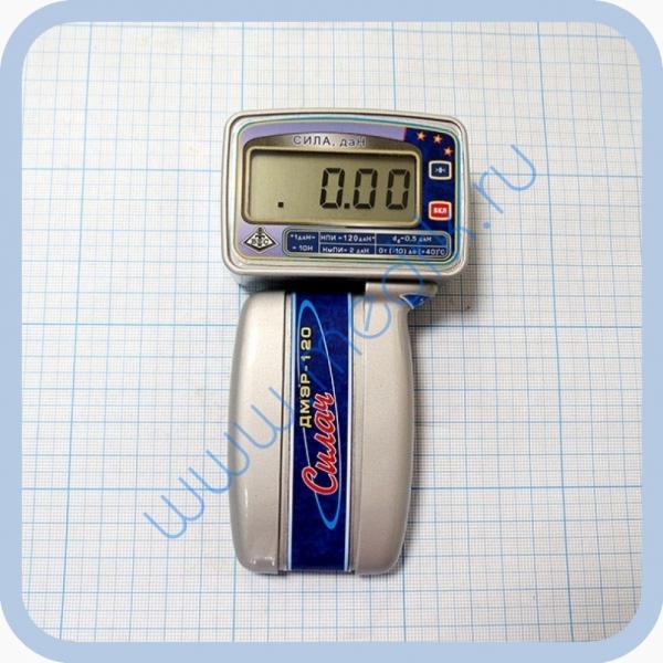 Динамометр медицинский электронный ручной ДМЭР-120-0,5  Вид 6