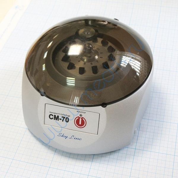 Центрифуга гематокритная лабораторная Elmi СМ-70  Вид 2