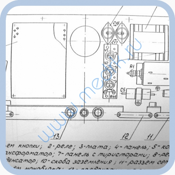 Основание аппарата в сборе (без лап)  Вид 2