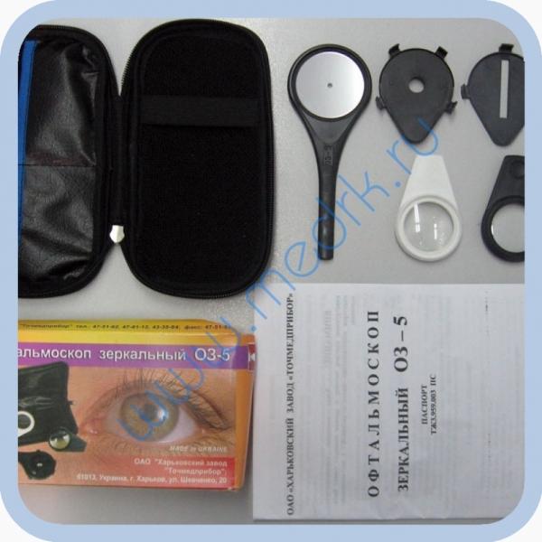 Офтальмоскоп зеркальный ОЗ-5  Вид 1