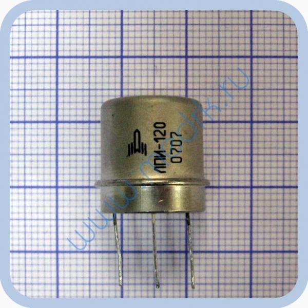 Лазер полупроводниковый ЛПИ-120