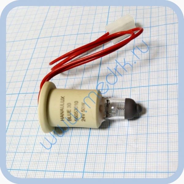 Лампа Hanaulux Blue 30  Вид 5