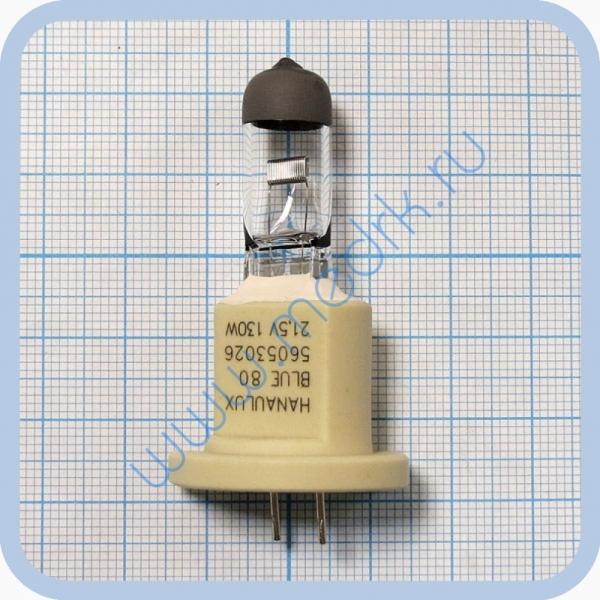 Лампа Hanaulux Blue 80   Вид 2