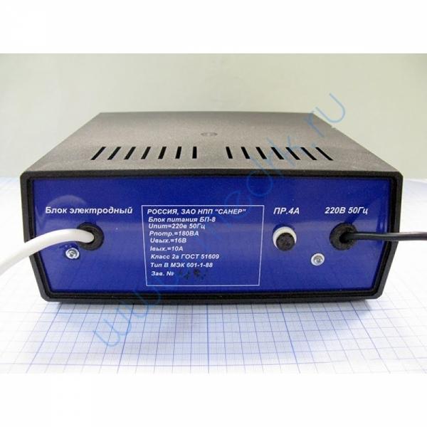 Аппарат электролизный Санер 5-30  Вид 4