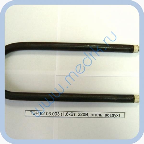 ТЭН 62.03.003 (1,6кВт, 220В, сталь, воздух)