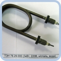 ТЭН 78.29.000 (3кВт, 220В, н/сталь, вода)