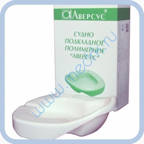 Судно АВЕРСУС
