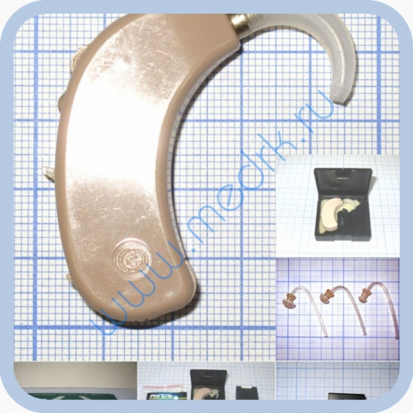 Аппарат слуховой У-02 «Далс» (компл. 1)