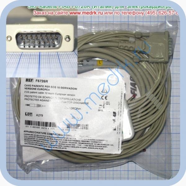 ЭКГ кабель пациента (отведения) FIAB F6726R  Вид 1