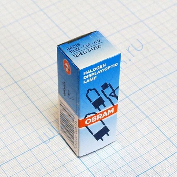 Лампа галогенная Osram 64225 6V 10W G4