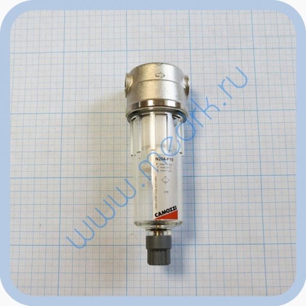 Влагоотделитель - фильтр Camozzi N204-F10 на стоматологическую установку  Вид 4