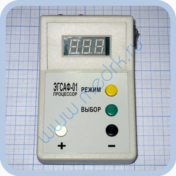 Аппарат для электрофореза и электросна ЭГСАФ-01  Вид 1