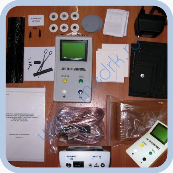 АФТ СИ-01 МикроМед для физиотерапии, электростимуляции  Вид 1