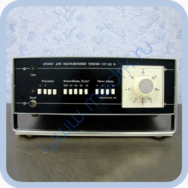 Аппарат ультразвуковой терапии УЗТ-1.01 Ф  Вид 2