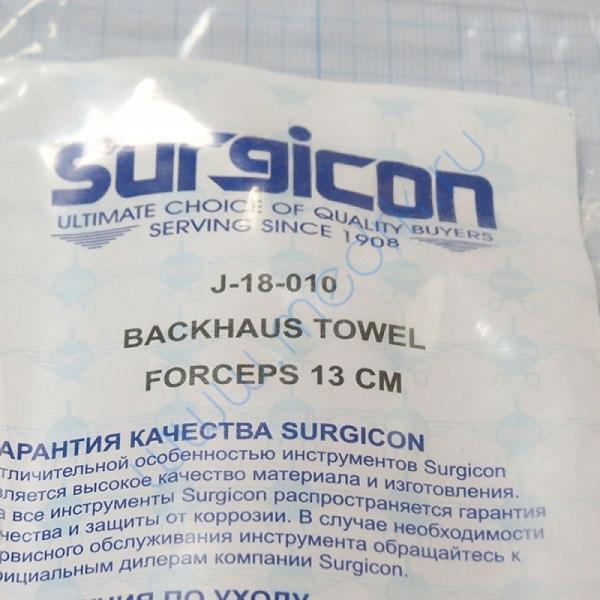 Зажим (Цапка) для операционного белья 130 мм J-18-010 (Surgicon)  Вид 1