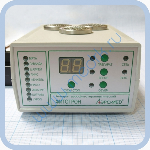 Аромафитогенератор АГЭД-01 Фитотрон  Вид 4