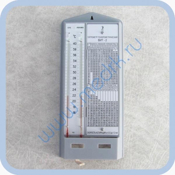 Гигрометр психрометрический ВИТ-2  Вид 1