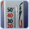 Термометр П-15 (0-50°C) бытовой