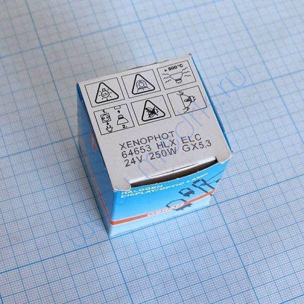Лампа галогенная (галогеновая) Osram HLX 64653 24V 250W GX5,3  Вид 1