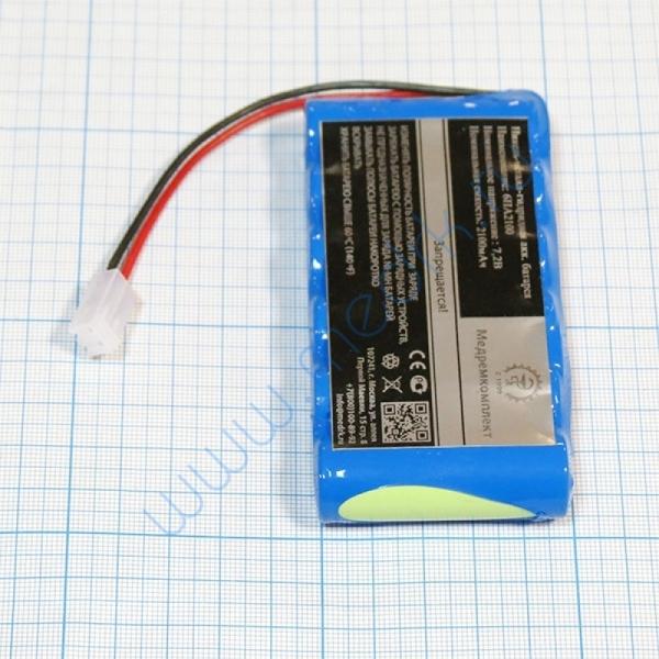 Батарея аккумуляторная 6H-A2100 (МРК)  Вид 3