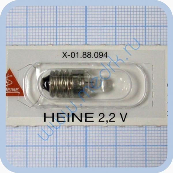 Лампа Heine X-01.88.094  Вид 1