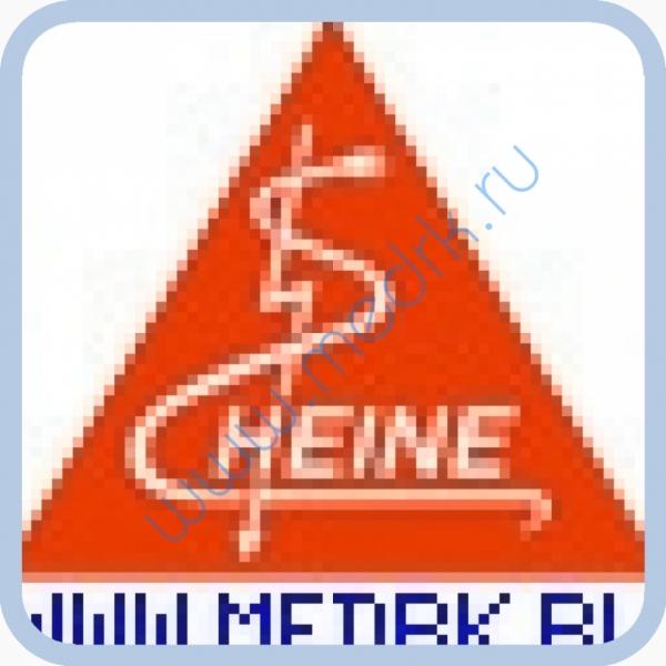 Лампа Heine X-02.88.102  Вид 1
