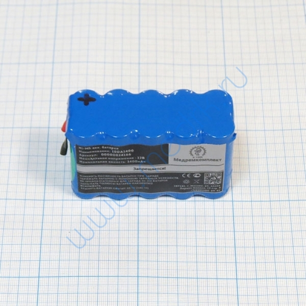 Аккумулятор 10D-A1400 для ЭК1Т-04 (МРК)  Вид 1