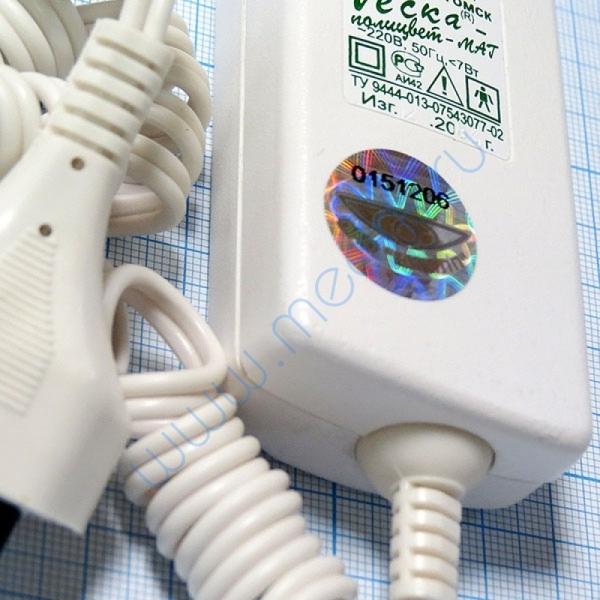 Аппарат цветотерапии Геска-Полицвет-Маг  Вид 4