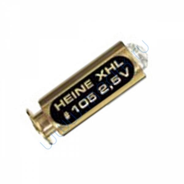 Лампа Heine X-01.88.105