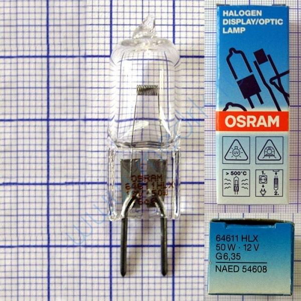Лампа галогенная (галогеновая) Osram HLX 64611 12V 50W G6,35  Вид 1