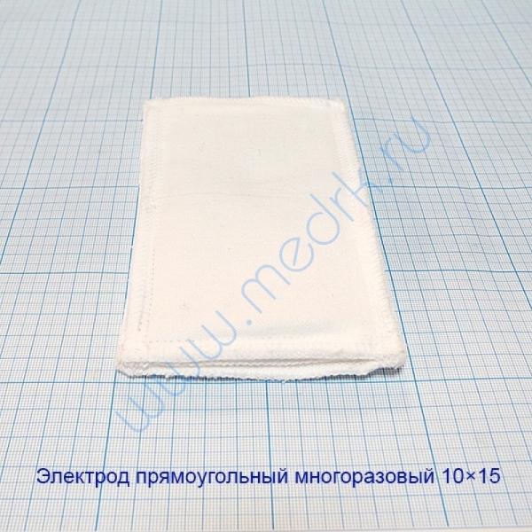 Электроды прямоугольные физиотерапевтические для электрофореза  Вид 3