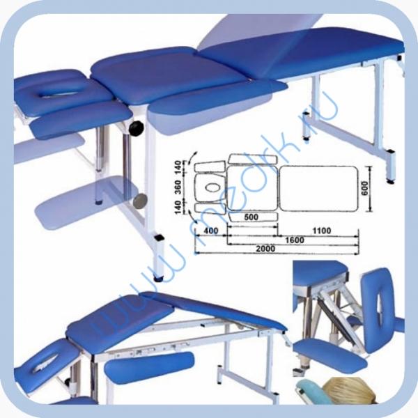 Стол массажный Professional Fix  Вид 1