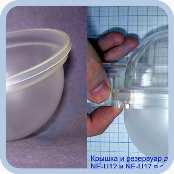 Резервуар для ингаляторов (небулайзеров) Omron NE-U12B и Omron NE-U17  Вид 1