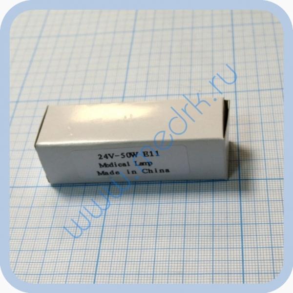 Лампа галогенная KGM 24V 50W E11 (GUERRA 6801-1)  Вид 2
