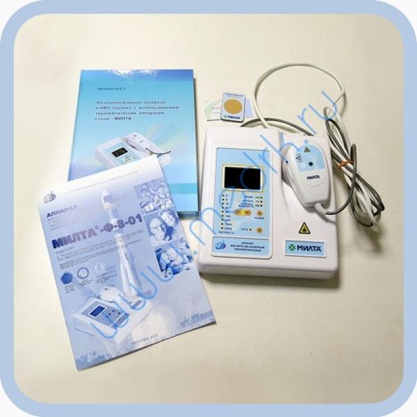 Аппарат лазерный Милта-Ф-8-01  Вид 2