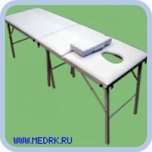 Стол массажный складной КСМ-С1