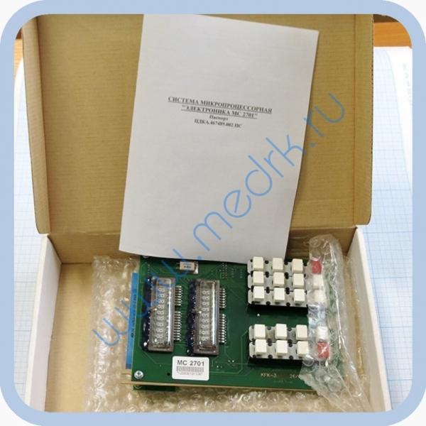 Микропроцессорный блок МС2701 для фотометра КФК-3  Вид 1