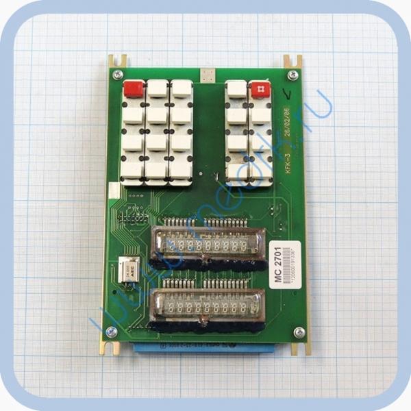 Микропроцессорный блок МС2701 для фотометра КФК-3  Вид 2
