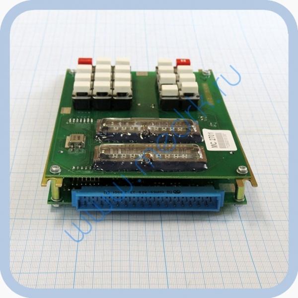 Микропроцессорный блок МС2701 для фотометра КФК-3  Вид 5