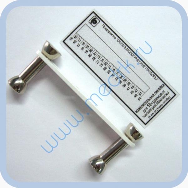 Тонометр для измерения внутриглазного давления НГм2-ОФТ-П (по Маклакову) 2х10г  Вид 1