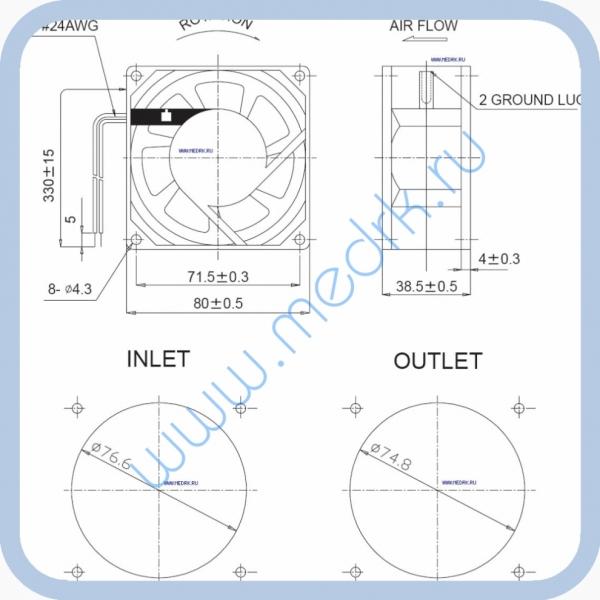 Вентилятор для рециркулятора КАМА ОБНР 2х8-01  Вид 1