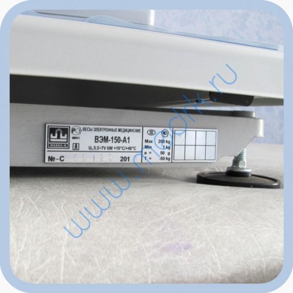 Весы медицинские электронные ВЭМ-150 (исполнение А1)  Вид 9