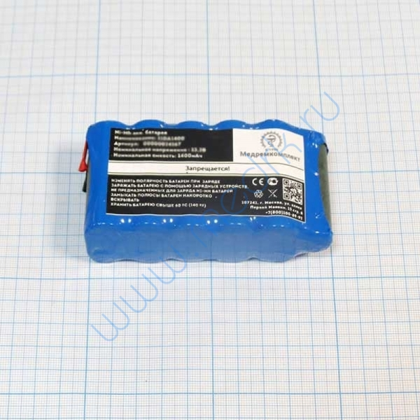 Аккумулятор 11D-А2100 для ЭК1Т-03М2 (МРК)  Вид 1