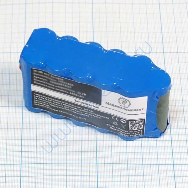 Аккумулятор 11D-А2100 для ЭК1Т-03М2 (МРК)  Вид 2
