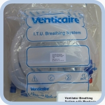 Контур дыхательный 038-01-155