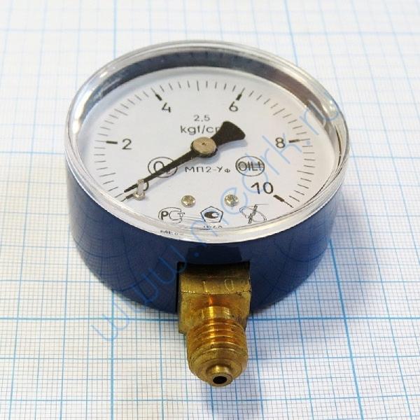 Манометр кислородный МП2-УУ2 х 10.0 kgf/cm2  Вид 3