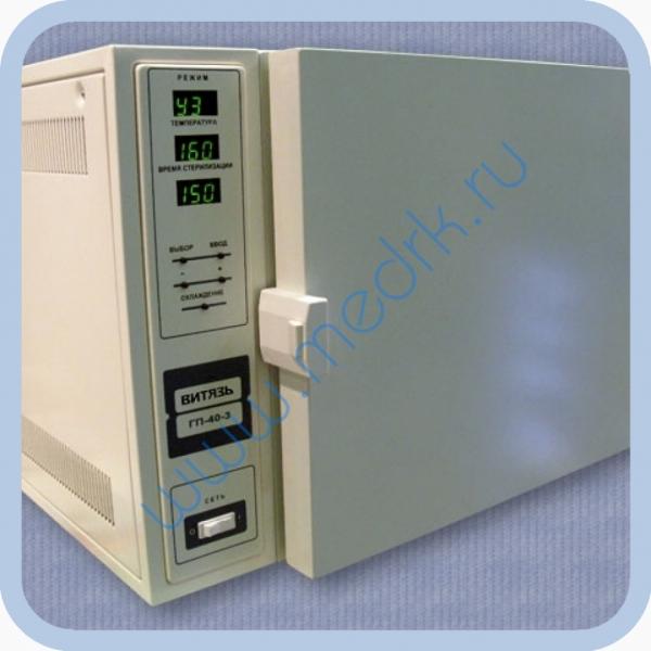 Стерилизатор воздушный ГП-40-3  Вид 1