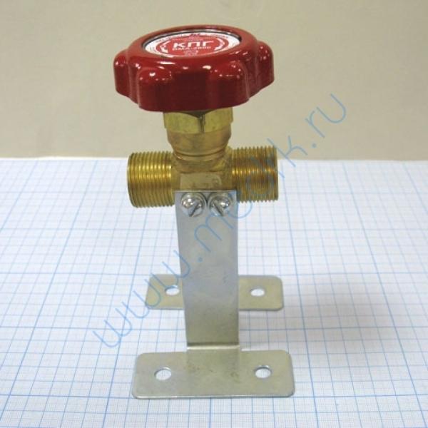 Клапан запорный проходной К-1409-250 с кронштейном  Вид 3
