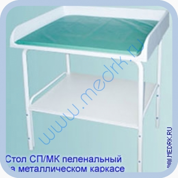 Стол пеленальный медицинский СП/МК