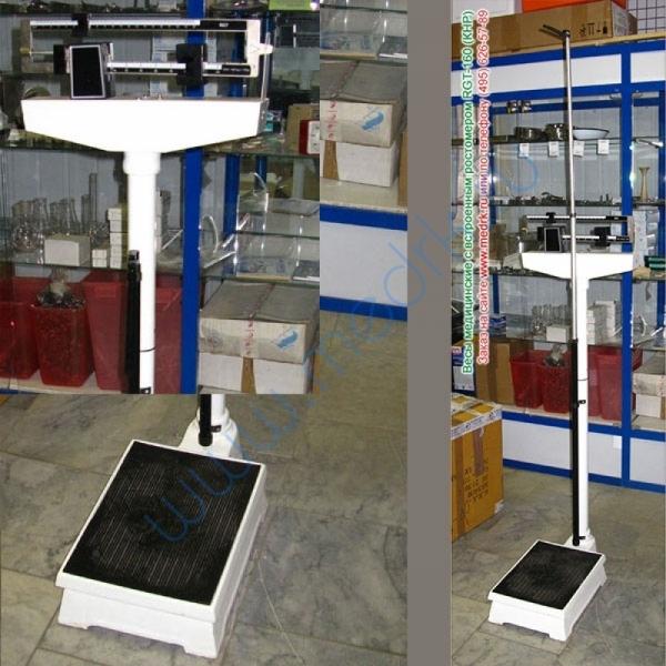 Весы с ростомером RGT-160